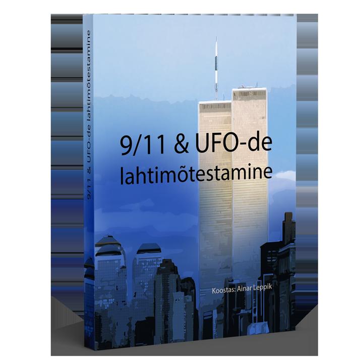 9-11-mocup